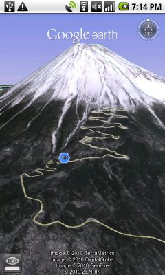 Google Earth on the Nexus One