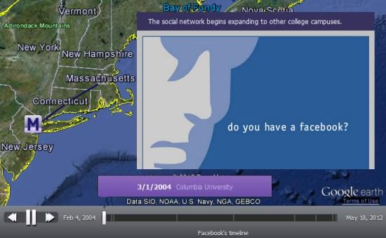 meograph-facebook.jpg