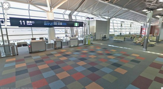japan-airport.jpg
