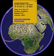 Total solar eclipse March 29 in Google Earth