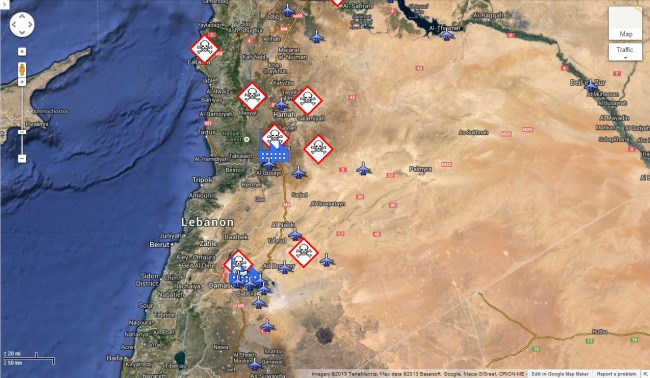 Likely syrian missile targets in google earth google earth blog along with their google maps view of it you can also view the data in google earth gumiabroncs Gallery