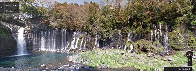 Shirito Falls