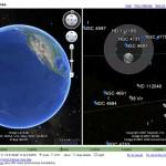 Lunar Eclipse on 4th April